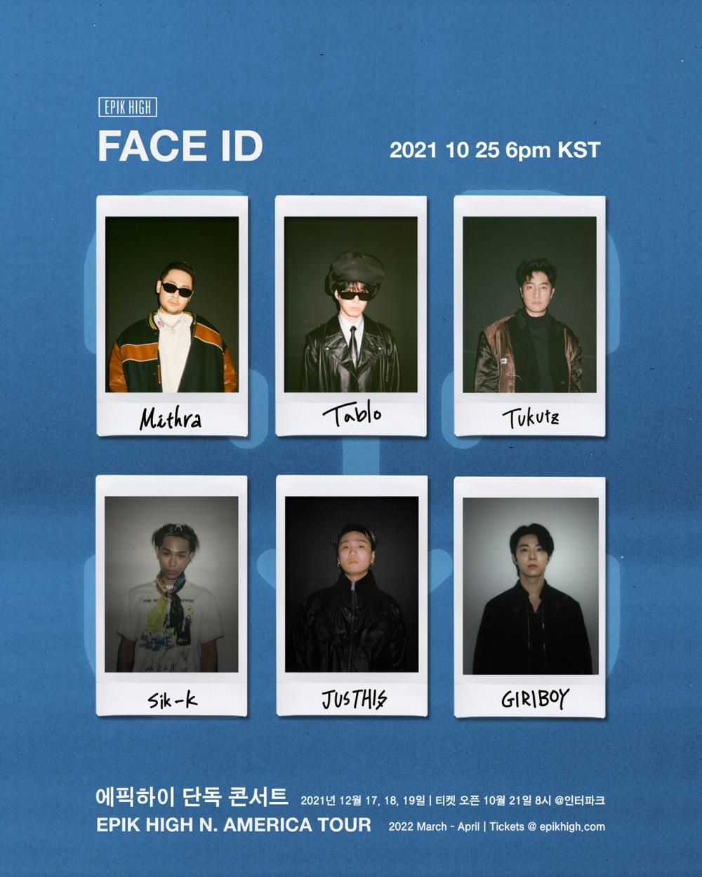 에픽하이, 선공개 싱글 'FACE ID' 피처링진 공개 완료…저스디스·식케이·기리보...
