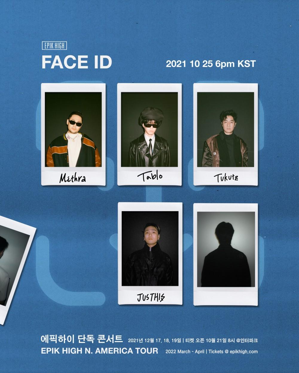 '25일 발매' 에픽하이, 'FACE ID' 첫 번째 피처링 주인공 공개…저스디스와 첫...
