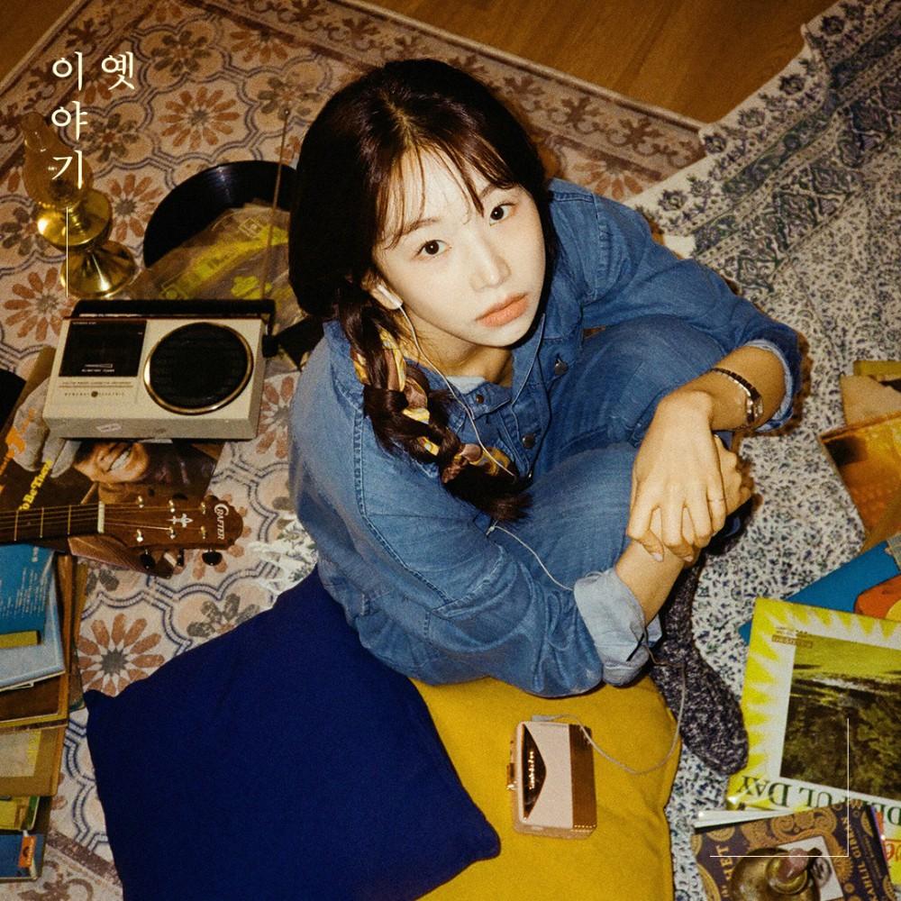 '음색 여신' 케이시, 28일 4th EP앨범 '옛이야기'로 컴백…전 세대 아우르는 레...