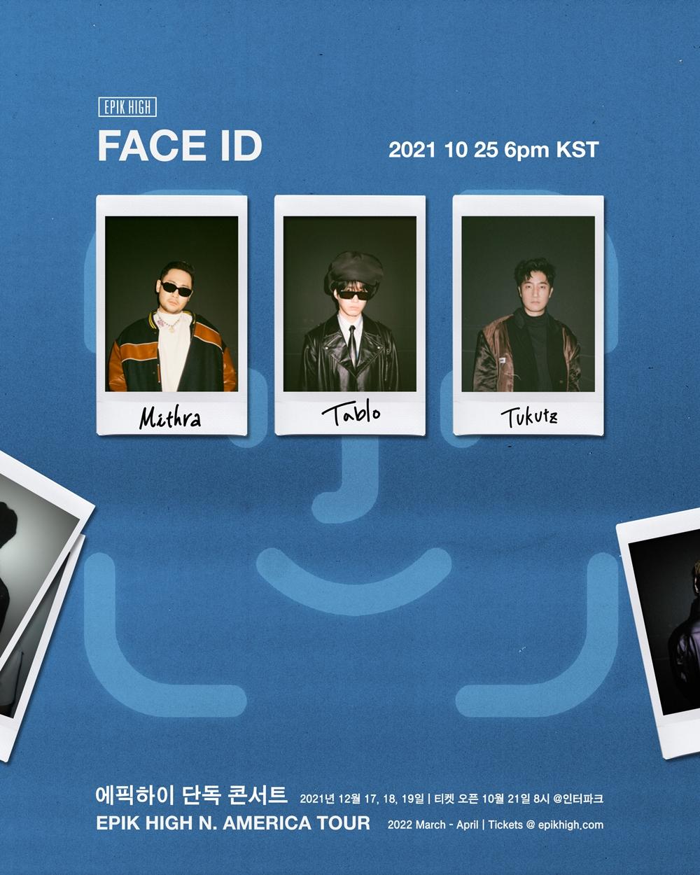 '25일 발매' 에픽하이, 선공개 싱글 'FACE ID' 폴라로이드 공개…특급 피처링진...
