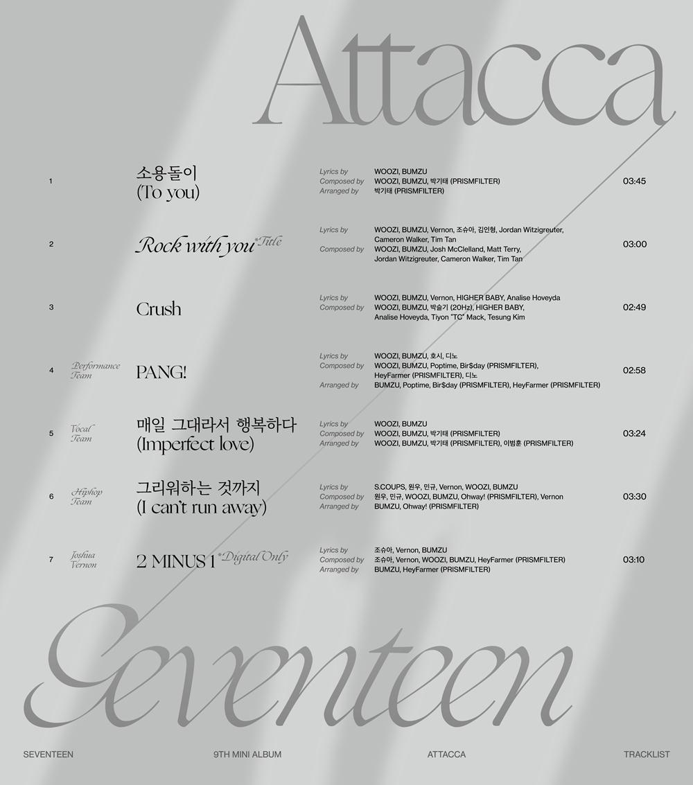 세븐틴, 미니 9집 'Attacca' 트랙리스트 공개…타이틀곡 'Rock with yo...