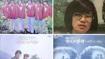 [1977년]윤수일 김태곤 전영 물레방아..끊임없는 뉴 페이스의 등장
