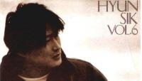[1980년] 가객 고(故) 김현식, 그 아름다운 이름을 추억하며