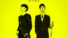 [10월 앨범] 동방신기 누적 24만장 돌파 ′음반킹′ 등극