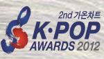 2월 13일, ′가온차트 K-POP 어워드′ 케이팝 스타 총출동